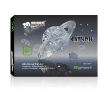 3D Crystal Puzzle Сатурн 9009