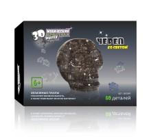 3D Crystal Puzzle Череп со светом (9056A)