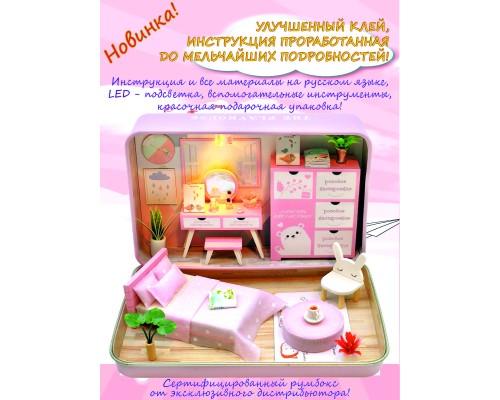 MiniHouse Румбокс в шкатулке: Розовое настроение S932